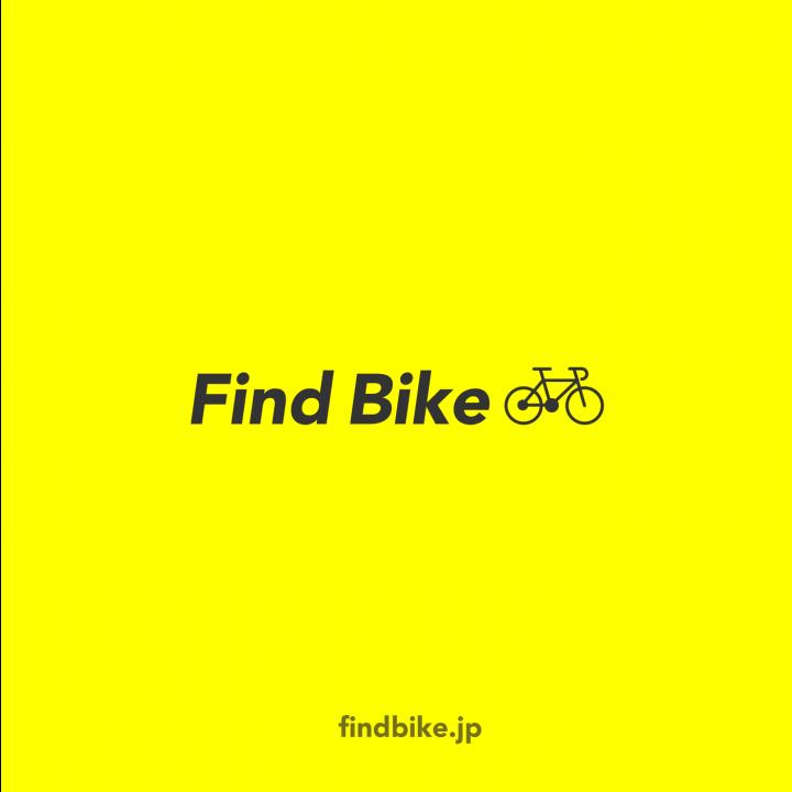 Find Bike (ファインドバイク)