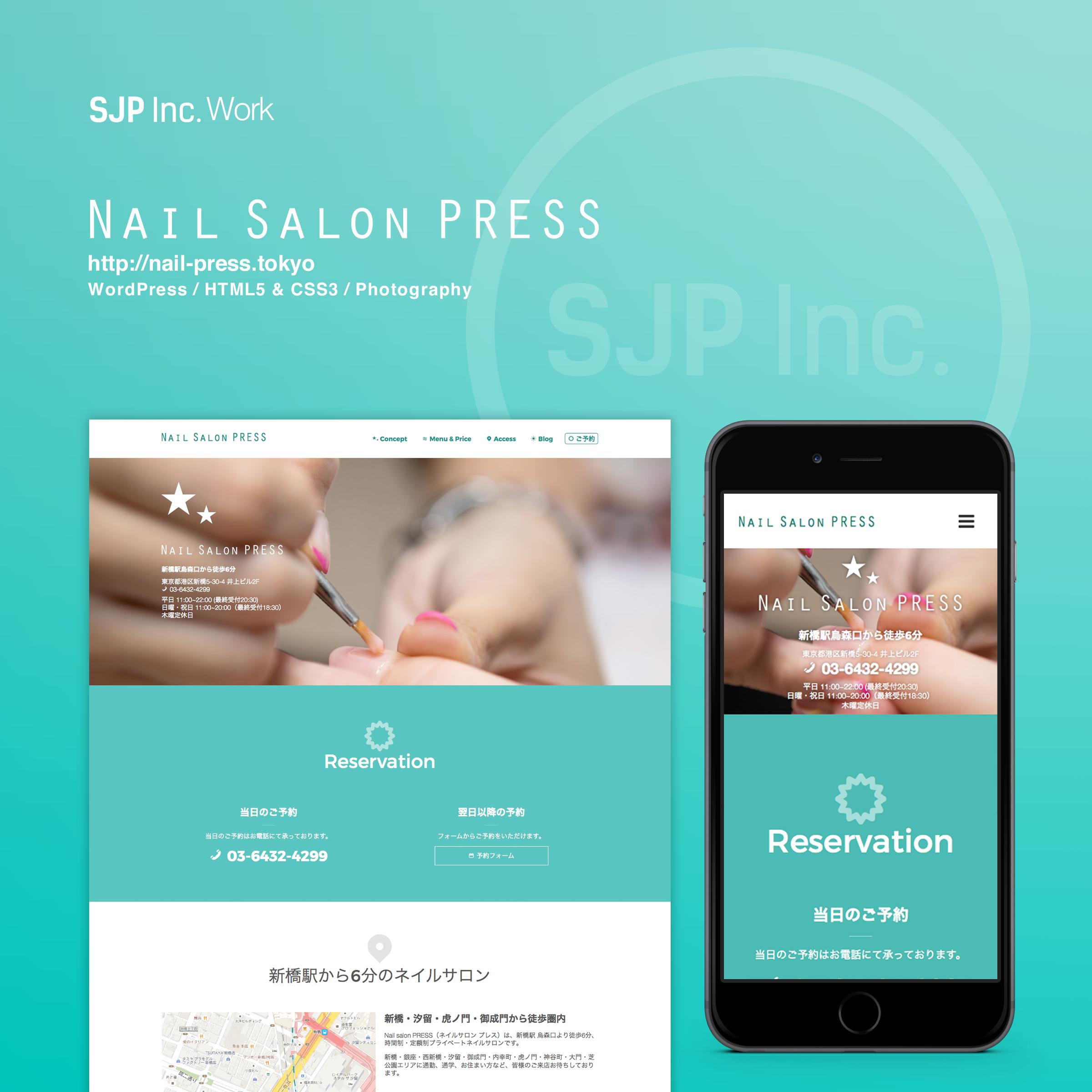 Nail Salon PRESSウェブサイト