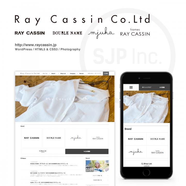 Ray Cassin Co.Ltd - 株式会社レイ・カズン